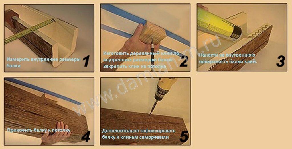 Имитация дерева из полиуретана своими руками