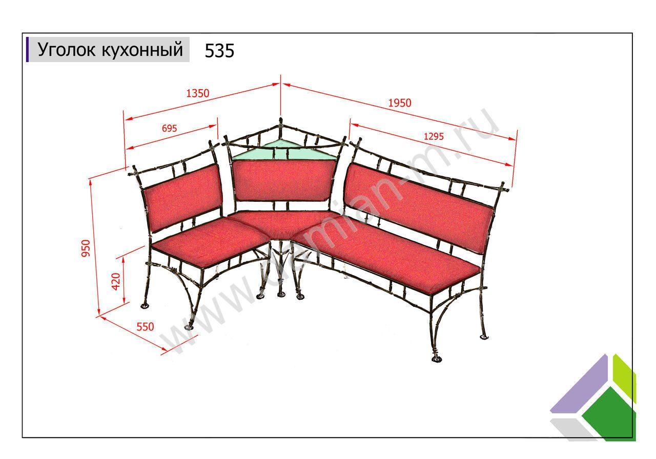 Кухонный уголок своими руками - чертежи, пошаговые 48