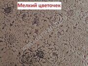 Велюр мелк.цветочек