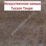 Tucson-taupe
