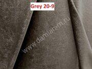 Велюр grey 20-9